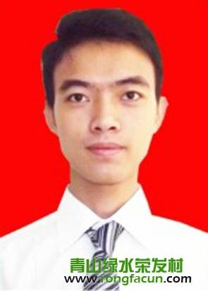 荣发村村主任兼第一党支部书记-曹杨-大枣-班子成员-荣发村 第2张