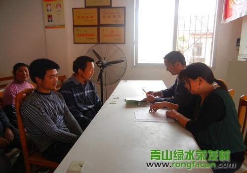 荣发村便民服务中心-便民服务-办事服务-荣发村 第12张