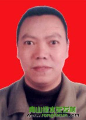 荣发村村委委员-罗建-大枣-班子成员-荣发村 第2张