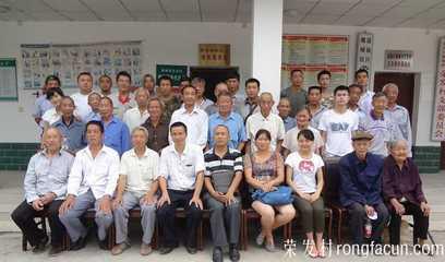 热烈祝贺荣发村党支部庆祝建党92周年活动取得圆满成功!