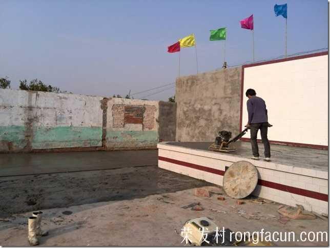 荣发大舞台建设施工中,今年春节联欢会用上新舞台-乒乓球场-荣发要闻-荣发村 第3张