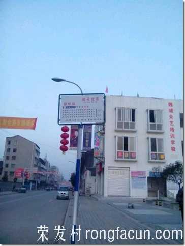 魏城镇正式开通公交了?是否只是换汤不换药的班车-公交车-魏城新闻-荣发村 第6张