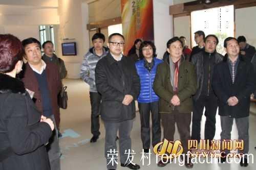 【镇区动态】天津力神考察团到游仙经济开发区考察-市长-魏城新闻-荣发村 第2张