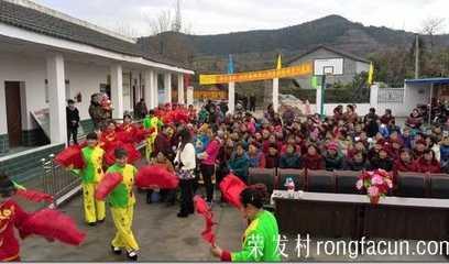 【视频】绵阳电视台魏城镇荣发村庆祝三八妇女节活动报道