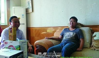 """【魏城新闻】绵阳首例""""渐冻人""""获中国人寿保险理赔款17万"""