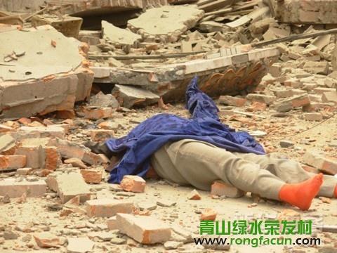[5.12汶川地震]我在救灾一线:四川绵阳游仙区魏城镇-2008年四川地震-魏城新闻-荣发村 第4张