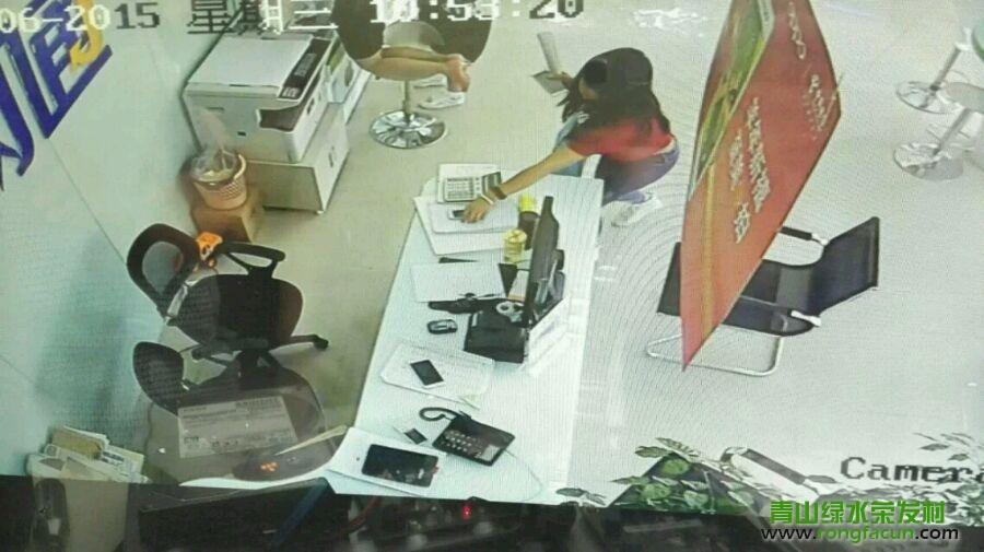 【魏城新闻】魏城惊现小偷团伙作案,某营业厅手机被顺手牵羊-小偷-魏城新闻-魏城镇荣发村党总支村委会 第2张
