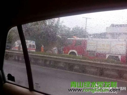 [魏城新闻]5月21日早8点,绵梓路魏城路口发生交通事故,提醒驾驶员们下雨天开慢点-交通事故-魏城新闻-荣发村 第1张
