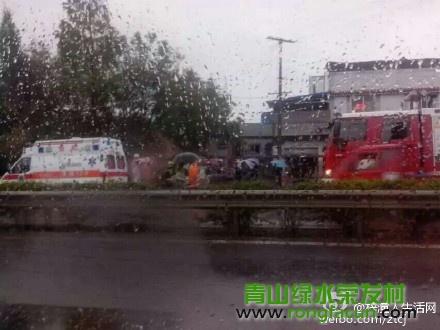 [魏城新闻]5月21日早8点,绵梓路魏城路口发生交通事故,提醒驾驶员们下雨天开慢点-交通事故-魏城新闻-荣发村 第2张