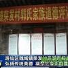 【绵阳电视台】魏城镇荣发村宗祠道德评议活动新闻报道