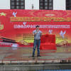 魏城镇桂花社区隆重举行中国共产党成立94周年庆祝活动