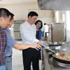 省民政厅副厅长廖永康一行到魏城镇督查调研社会救助专项治理工作