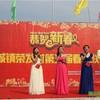 【图片】2016年荣发村第五届春节联欢会 精彩图片集锦!