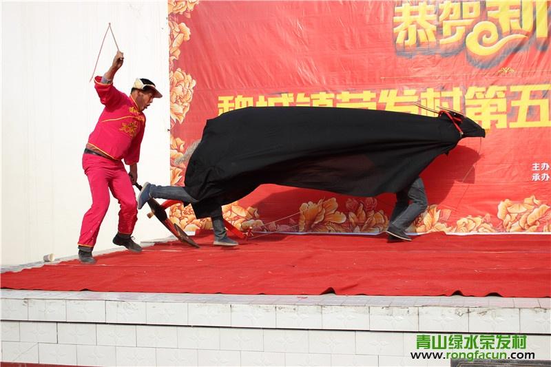 【图片】2016年荣发村第五届春节联欢会 精彩图片集锦!-2016-文化建设-荣发村 第31张