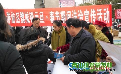 【魏城新闻】魏城镇开展返乡农民工法律援助宣传活动--魏城新闻-荣发村 第2张