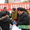 【魏城新闻】魏城镇开展返乡农民工法律援助宣传活动