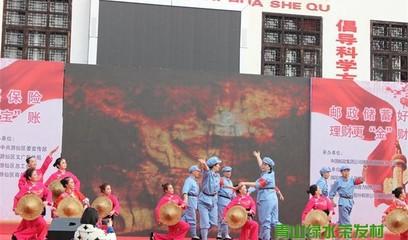 """游仙区魏城镇""""迎新春送文化""""活动拉开帷幕"""