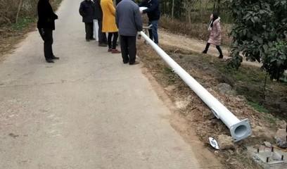 魏城镇荣发村关于村道路灯建设捐资倡议书