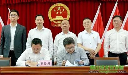 """绵阳魏城镇总投资7.5亿元,两家""""科技环保类""""企业已签约!"""
