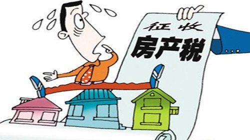 房产税征收最新政策信息!-房产税-公示公告-荣发村 第2张