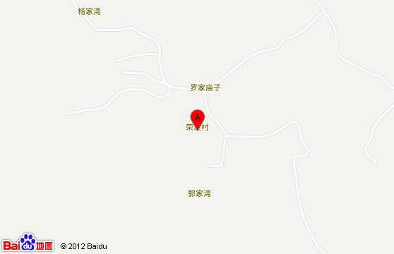 【水果之乡】荣发村简介-大枣-公示公告-荣发村 第2张