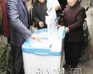 荣发村党员基金会拨出专款购置洗衣机,资助孤寡老人
