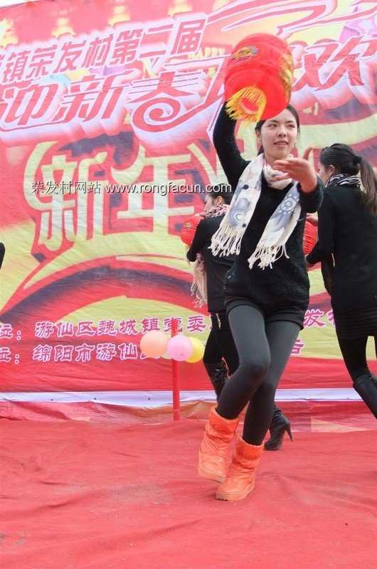 2013荣发村第二届春节联欢会 图片片段!-春节联欢会-春节联欢会-荣发村 第8张