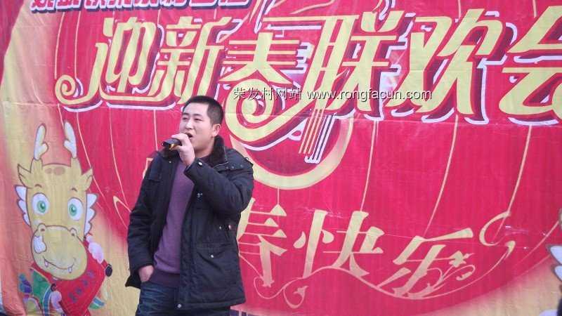 游仙:乡土节目真精彩-春节联欢会-荣发要闻-荣发村 第2张